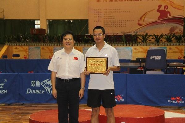 ... 第十六届全国大学生乒乓球锦标赛在西华大学圆满落幕